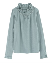 Short Turtleneck Stretchy Pullover with Frills(Green-Free)