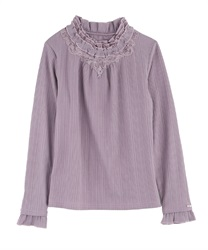 Short Turtleneck Stretchy Pullover with Frills(Lavender-Free)
