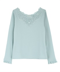 Long sleeve inner with lace(Saxe blue-Free)