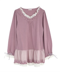 Long lace inner(Pale pink-Free)