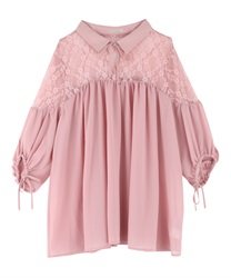Lace Design Tunic Blouse(Pale pink-Free)