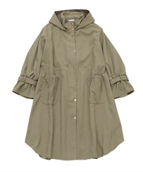 Back Pleated Design Mods Coat(Green-Free)