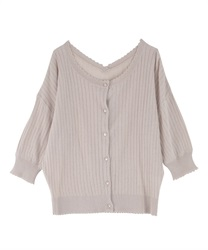 【2Buy10%OFF】Scalloped Design Knit Cardigan