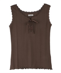 Front Lace-Up Innerwear(Brown-Free)
